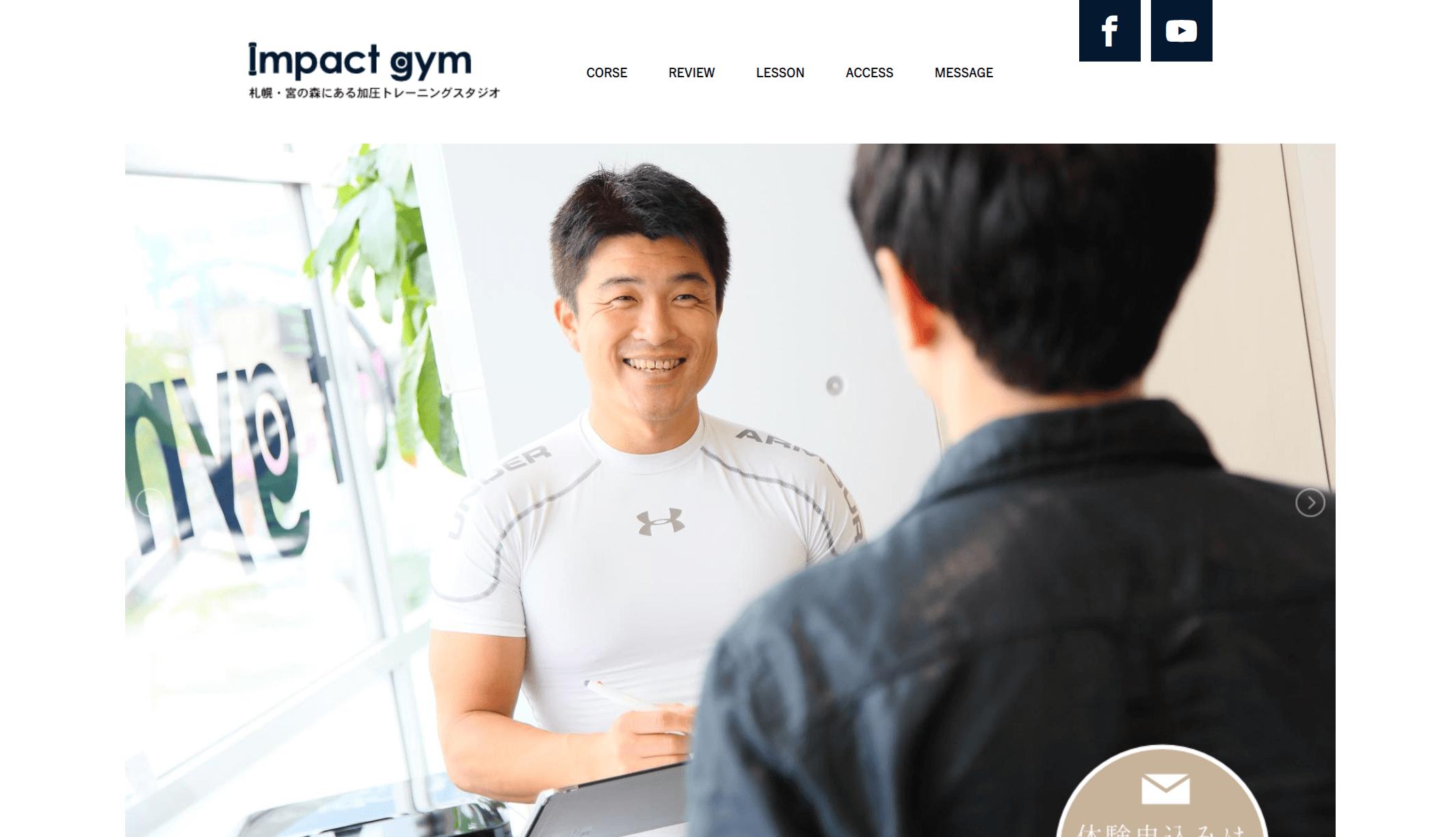 impact-gym