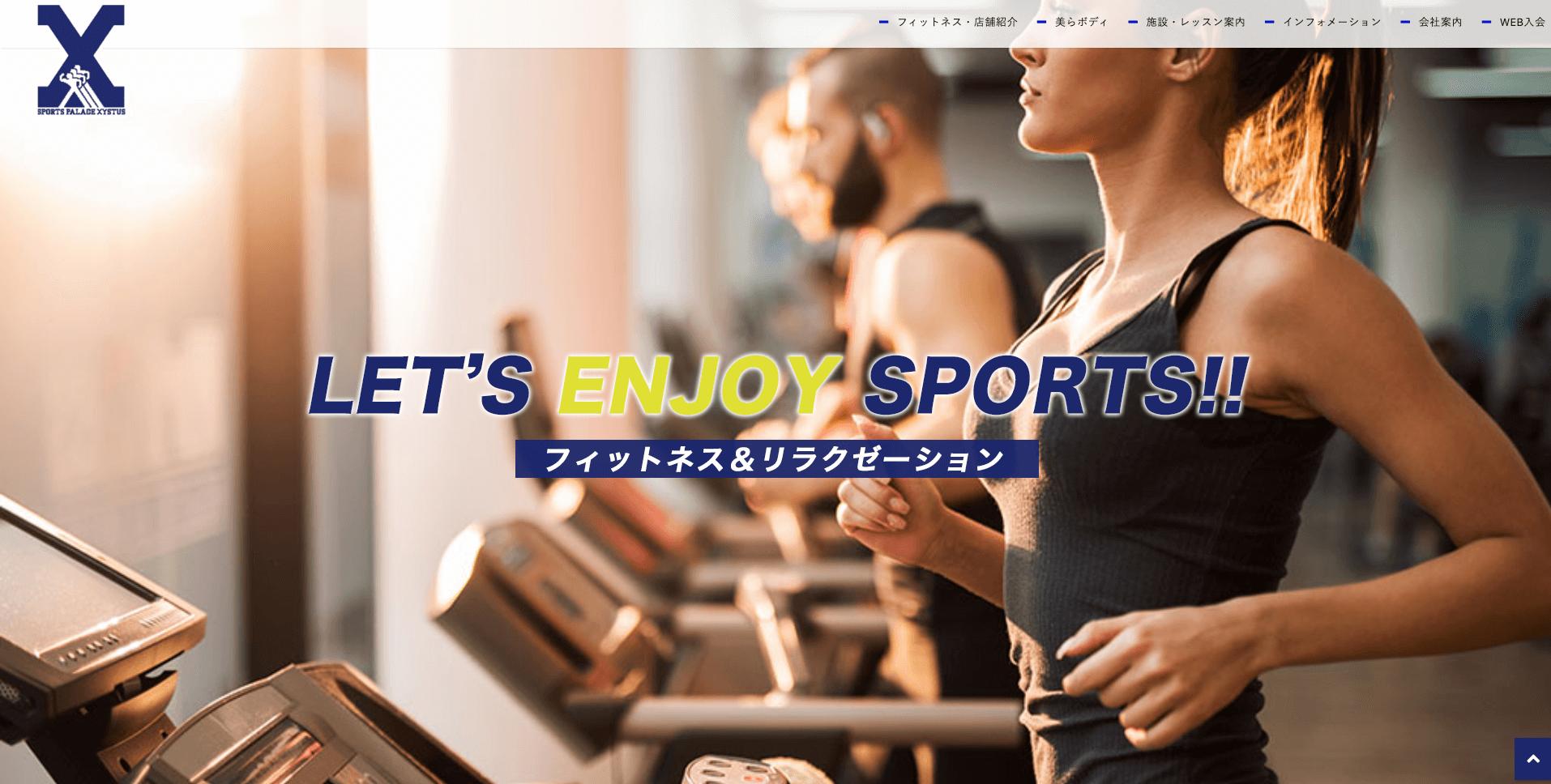 スポーツパレスジスタス美里店