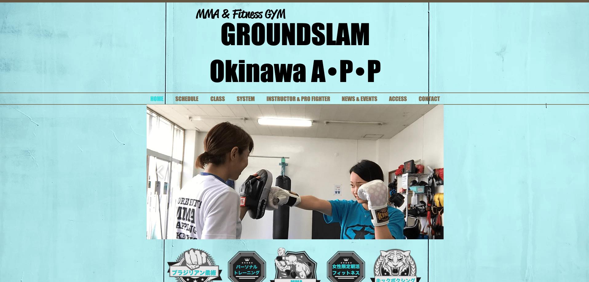 グランドスラム 沖縄 A・P・P