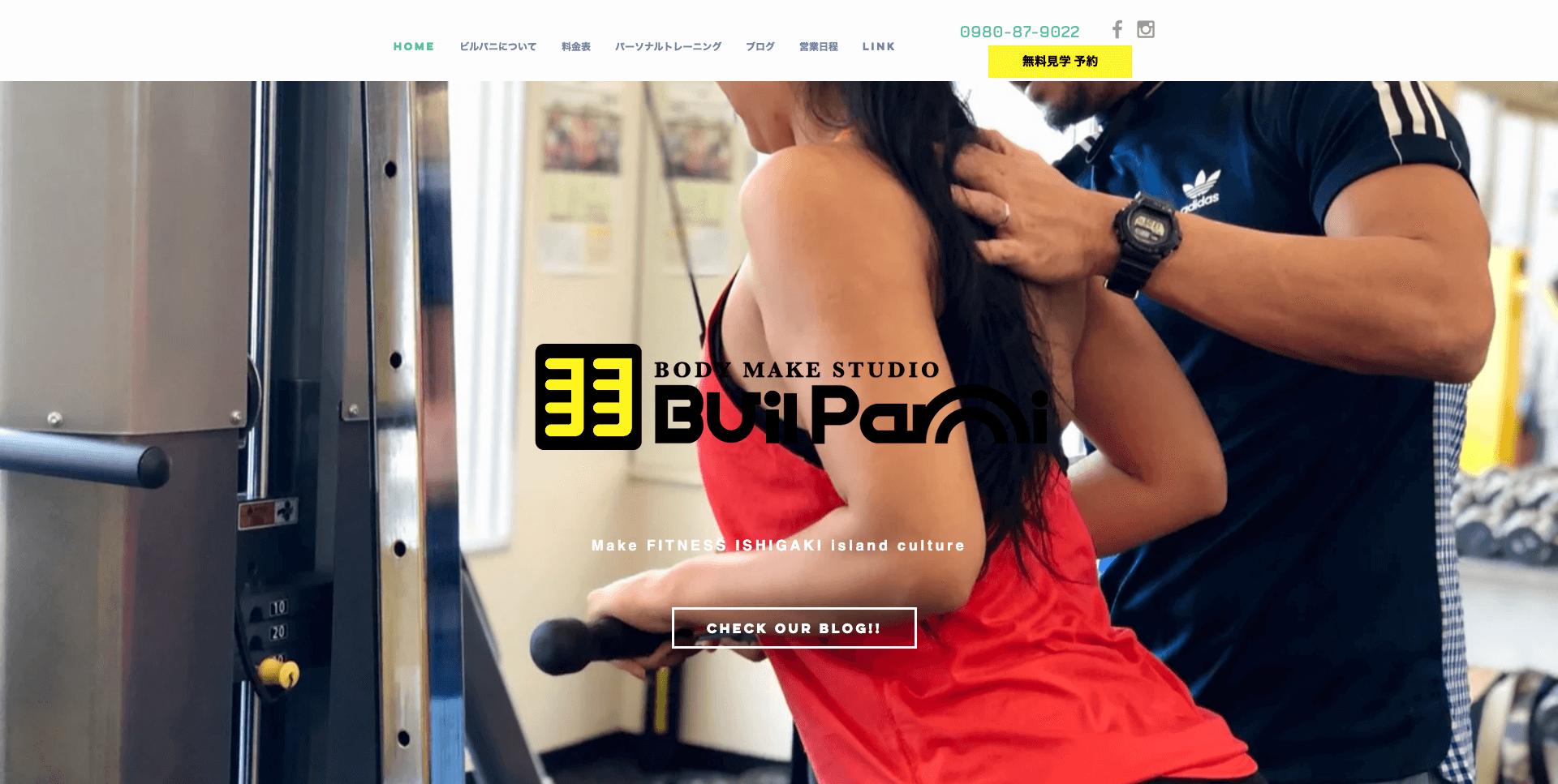 BODY MAKE STUDIO BuilPani-ビルパニ-