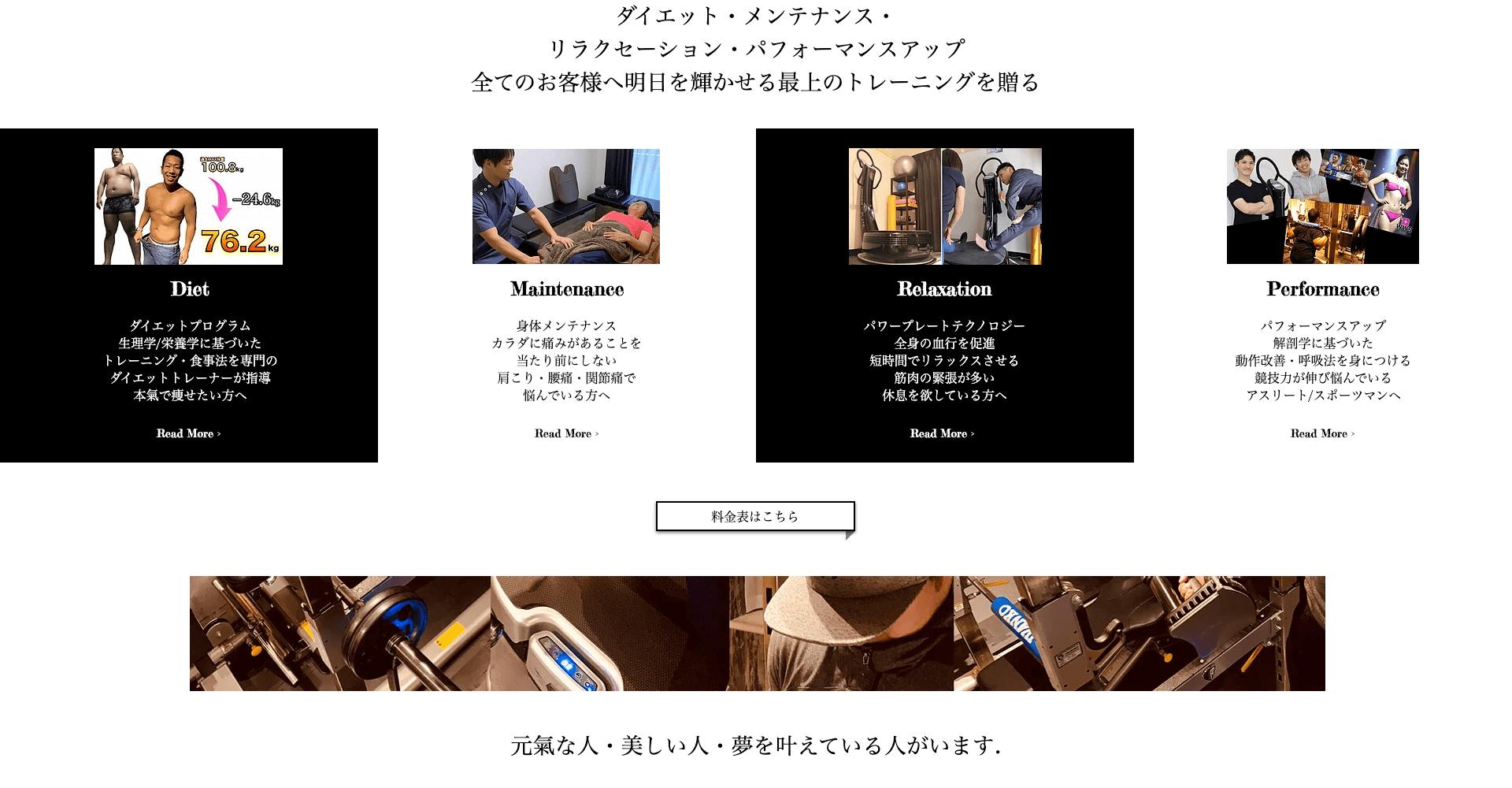 D Style Tsukuba春日スタジオ