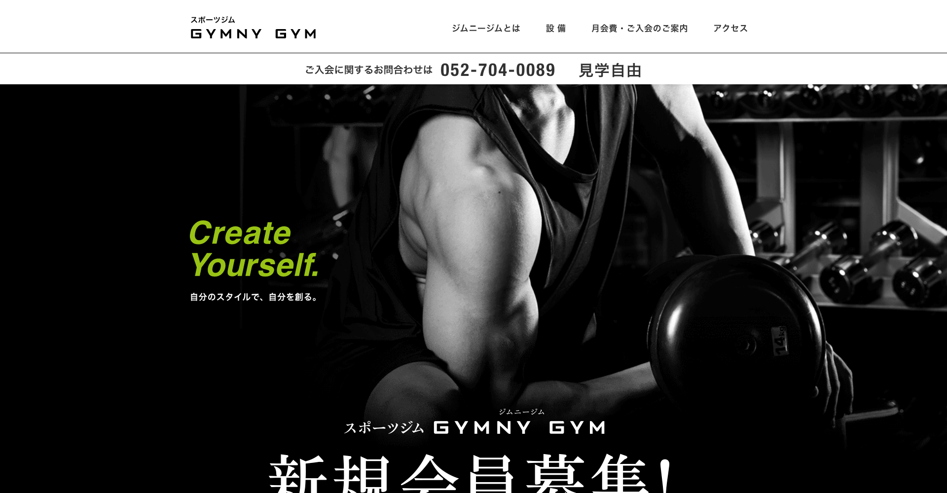 gymny gym ジムニージム