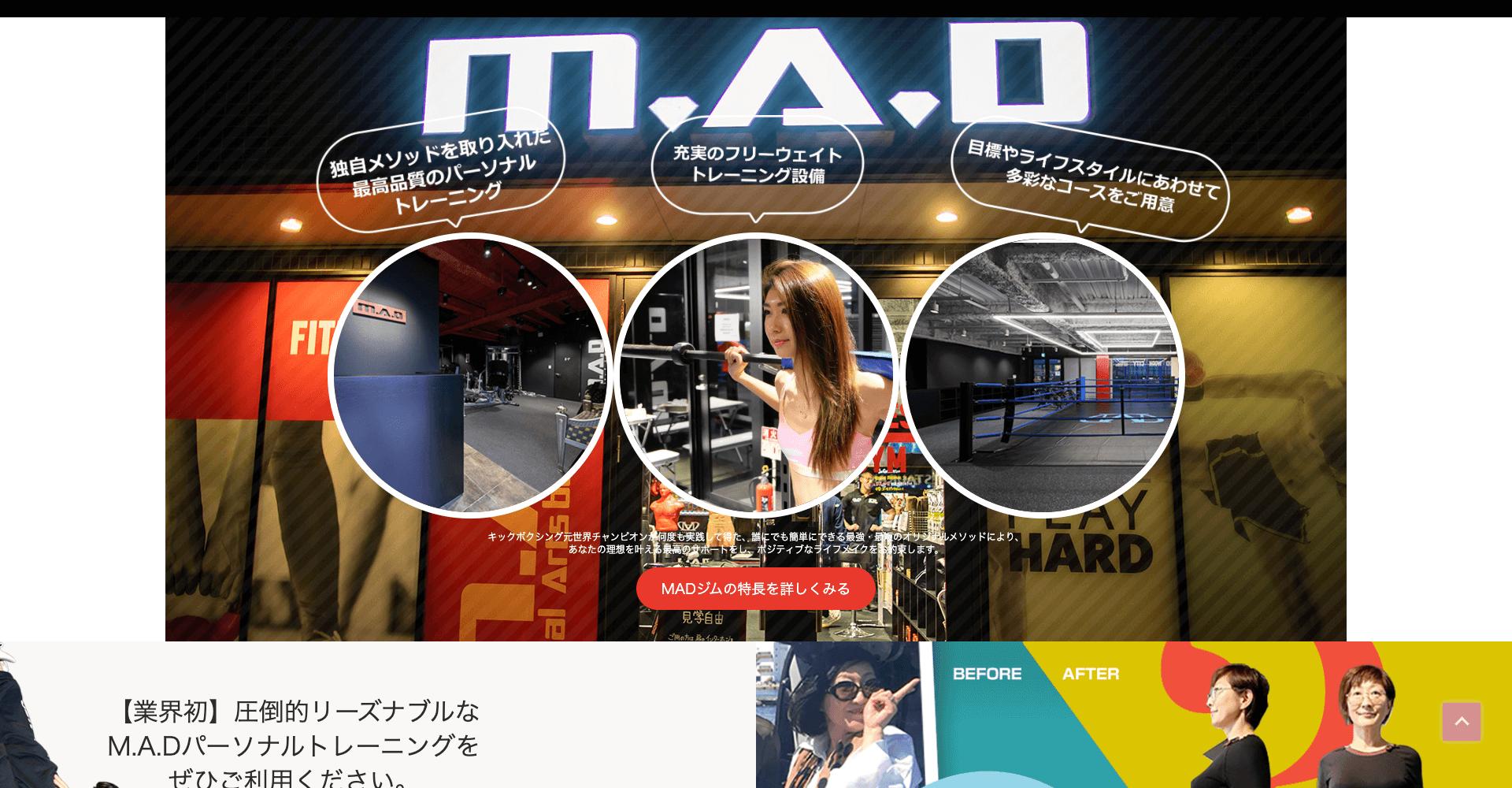 M.A.D(エムエーディー)
