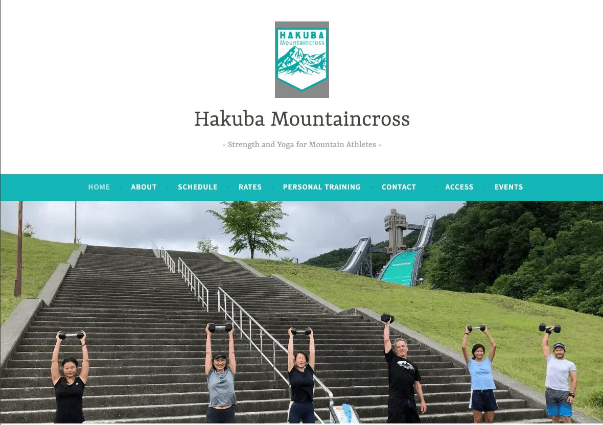 Hakuba Mountaincross(白馬マウンテンクロス)