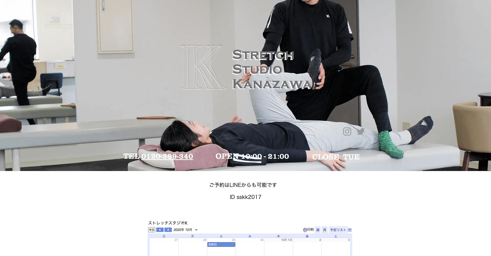 Stretch Studio K -ストレッチスタジオK-