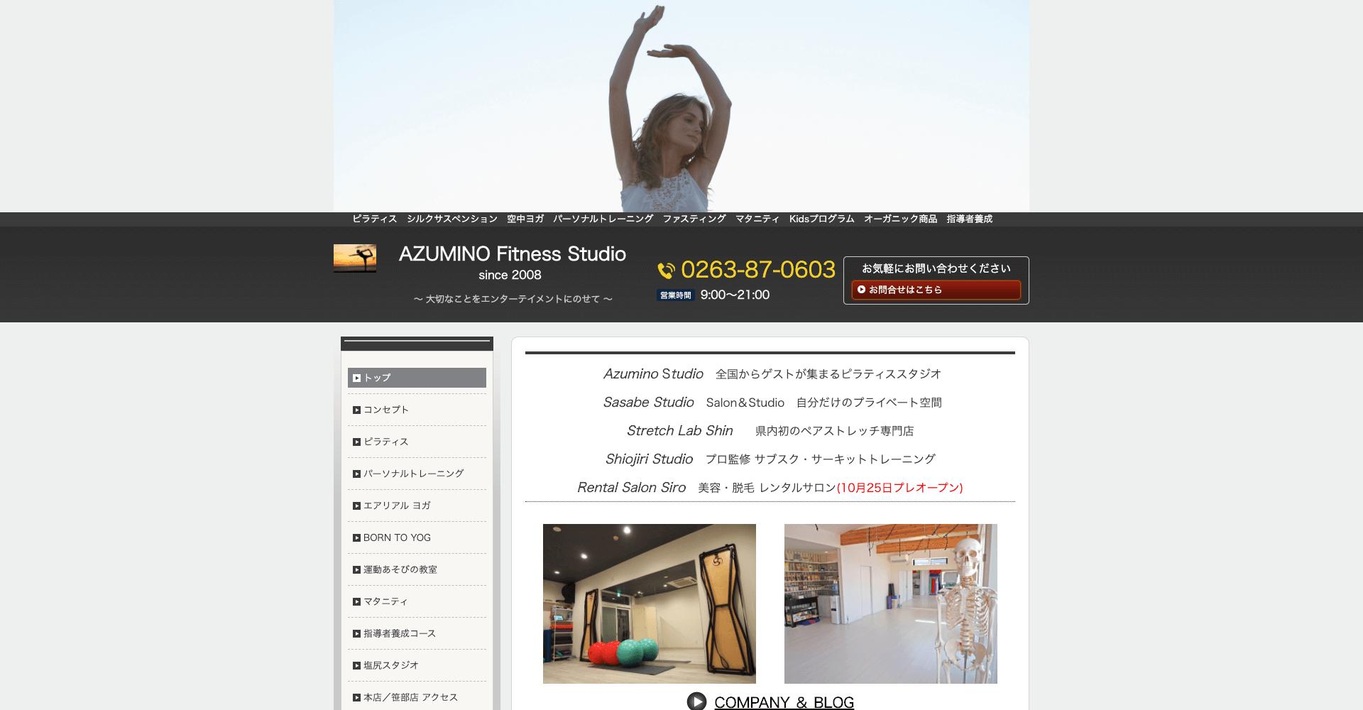 AZUMINO FITNESS STUDIO
