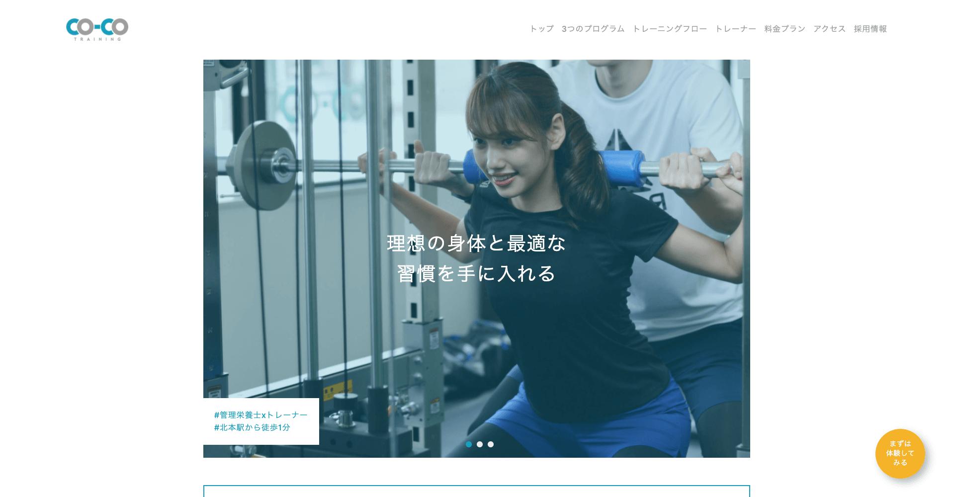 CO-CO training