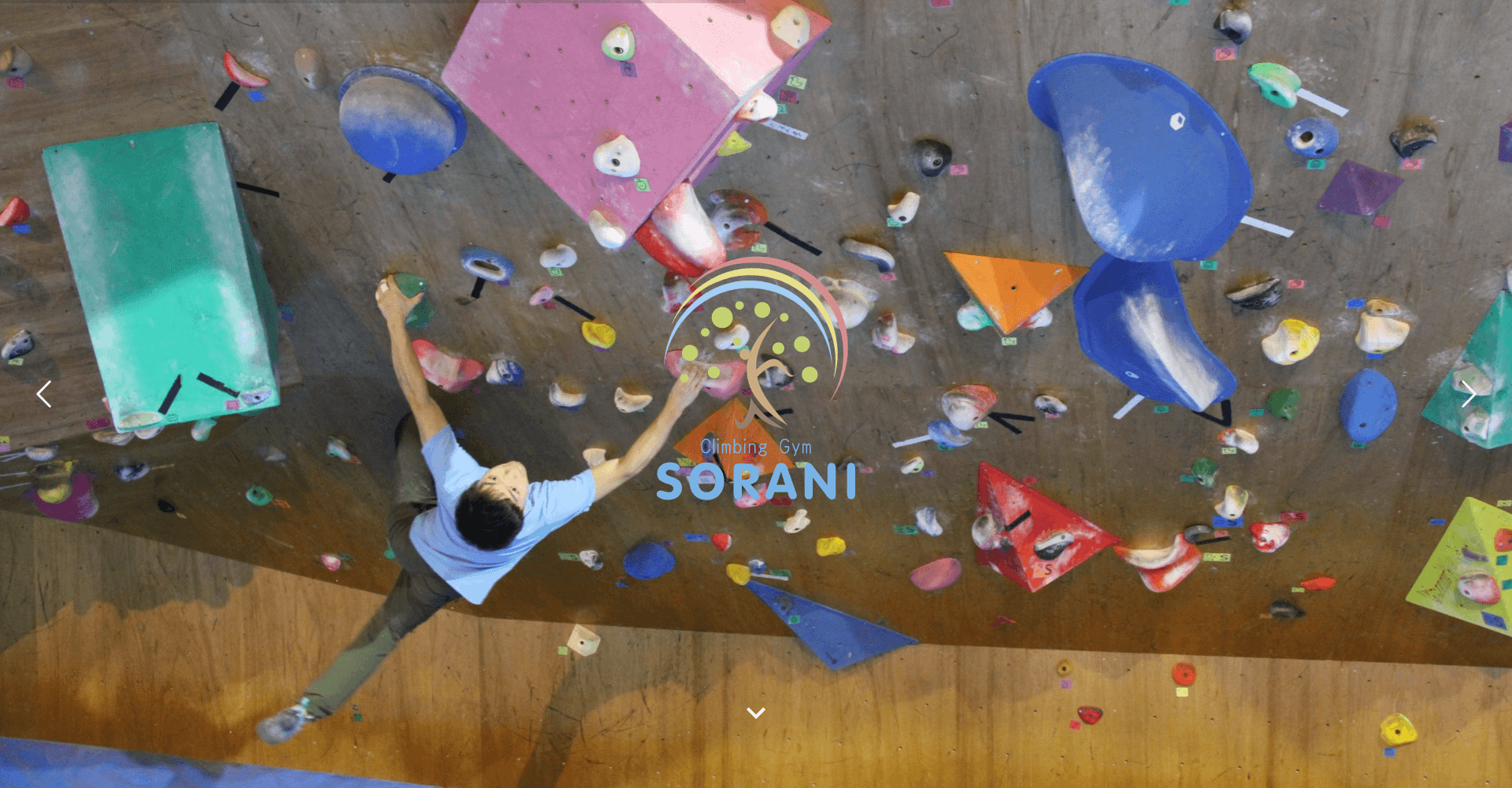 Climbing Gym SORANI