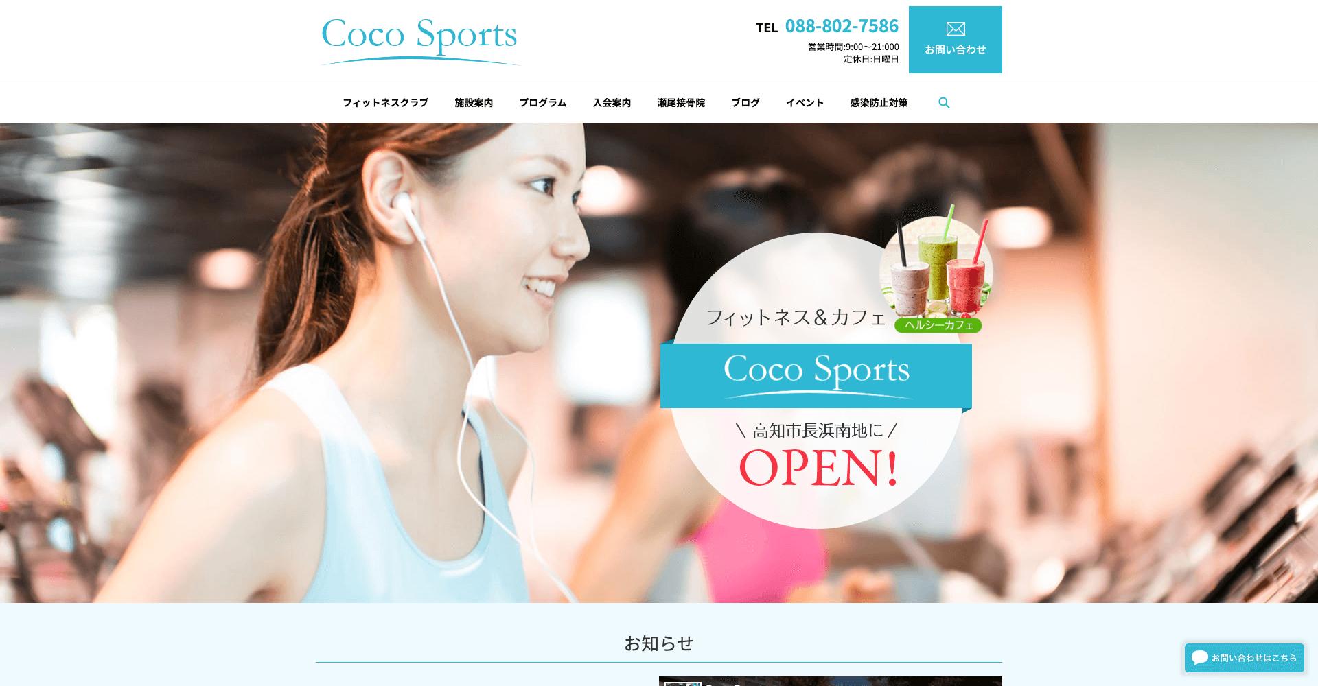Coco Sports