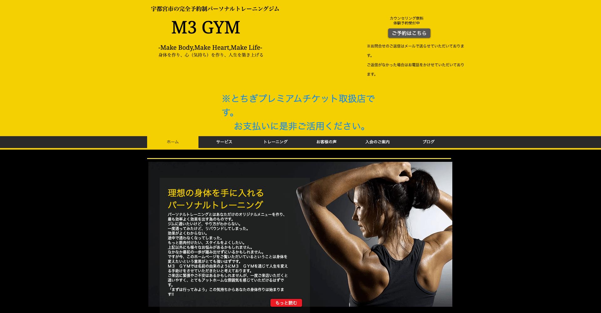 M3 GYM