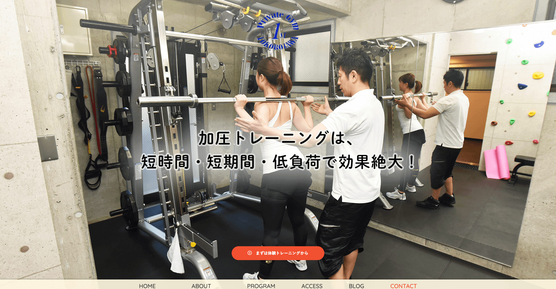 Private Gym 1st