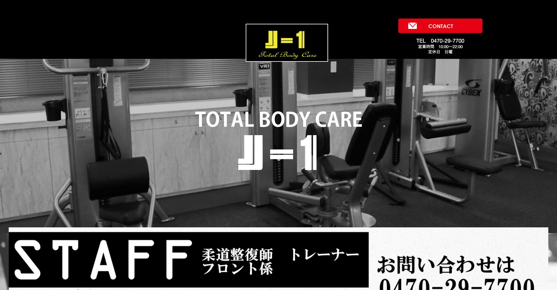 Total Body Care J-1
