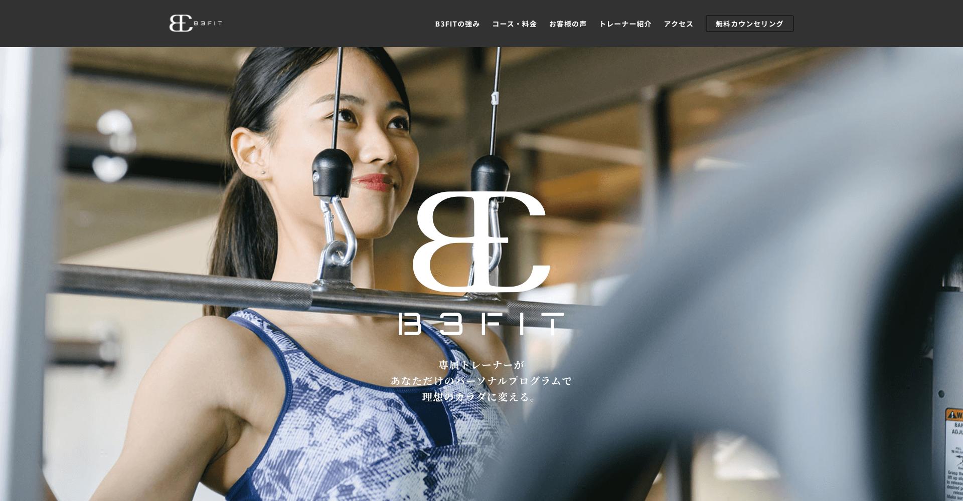 B3FIT(ビースリーフィット)甲府店