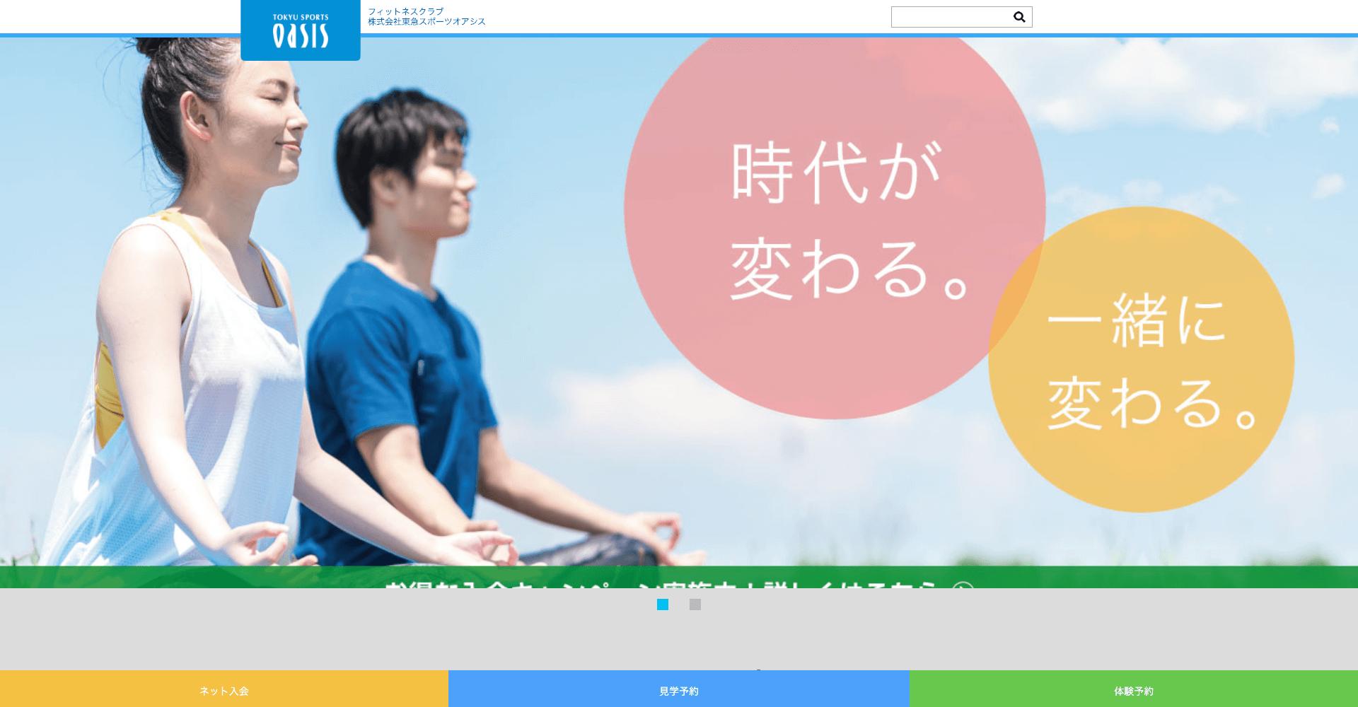 東急スポーツオアシス習志野24Plus