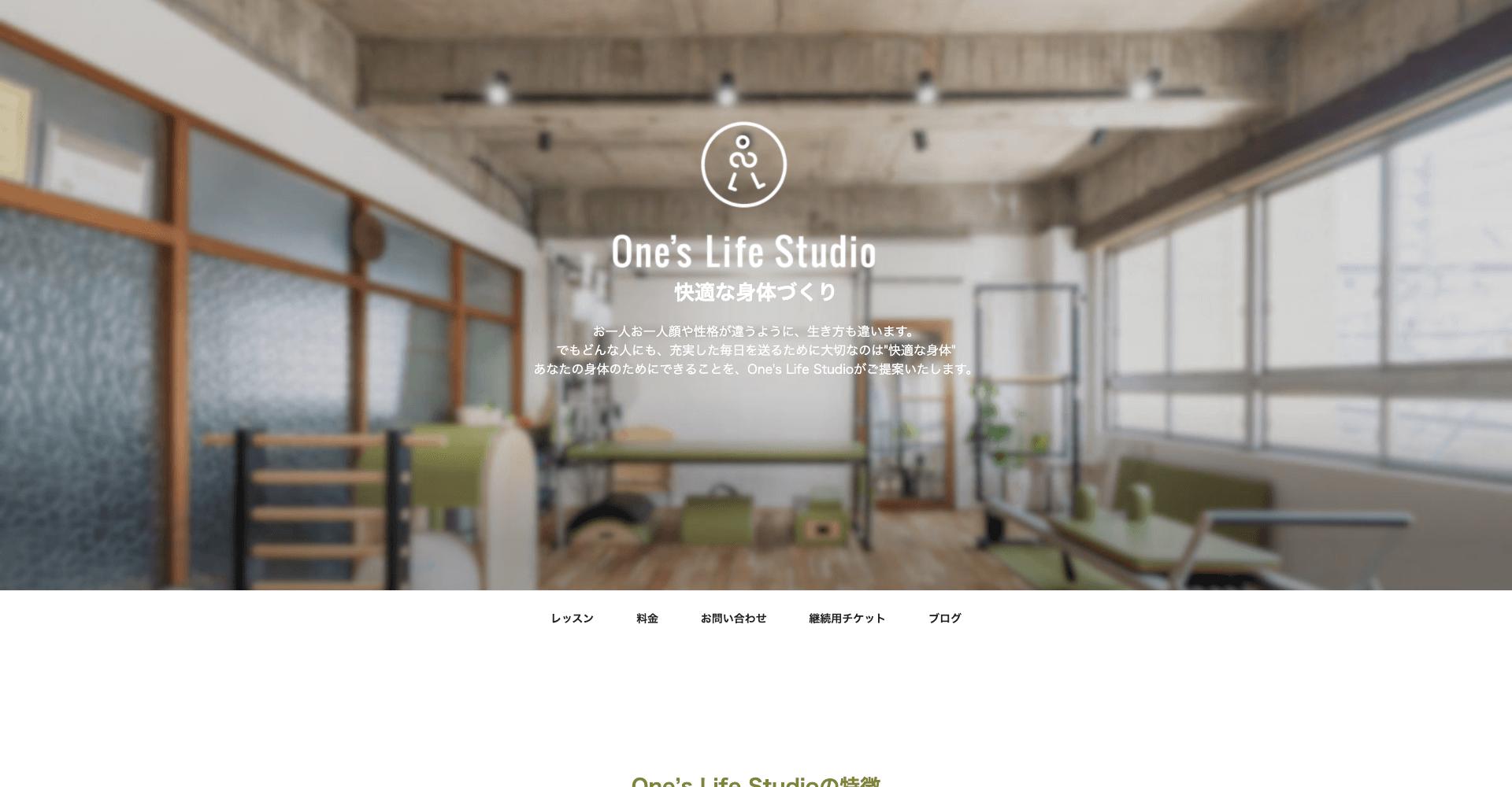 One's Life Studio(ワンズ ライフ スタジオ)