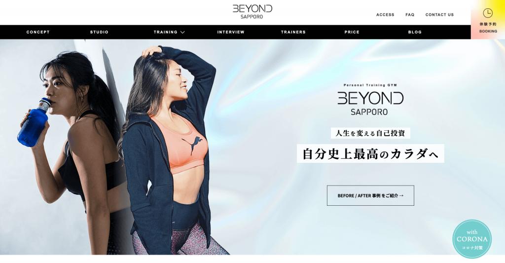 BEYOND(ビヨンド)札幌店