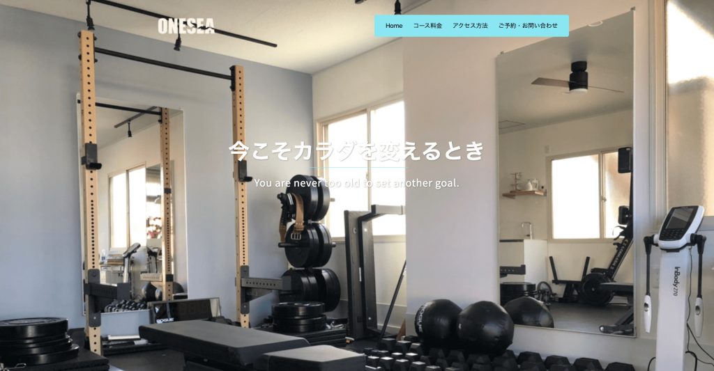 ONE SEA fitness studio