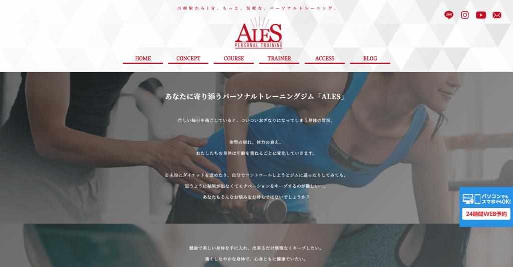 ALES(アレス)川崎店