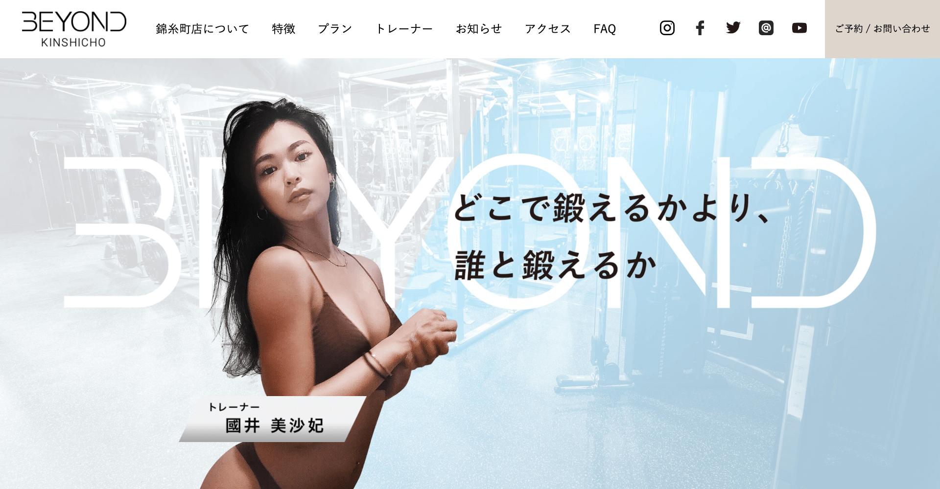 BEYOND(ビヨンド)ジム 錦糸町店