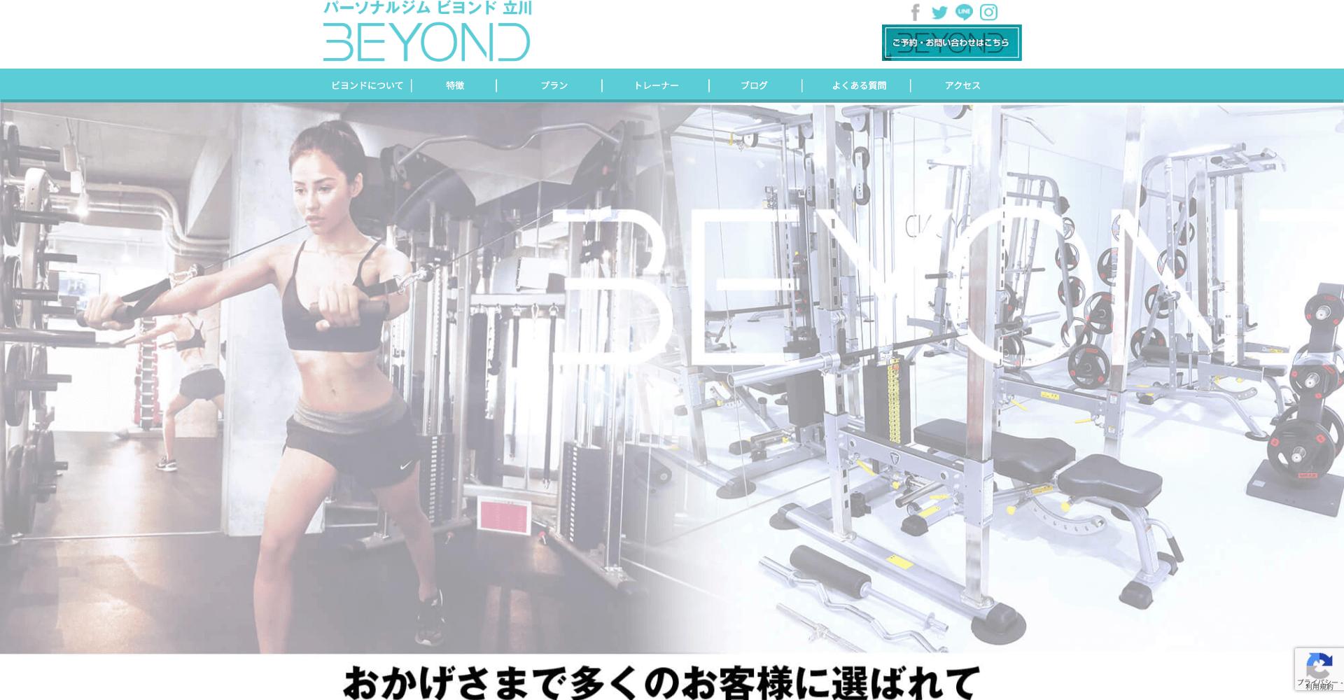 BEYOND(ビヨンド)ジム 立川ANNEX店